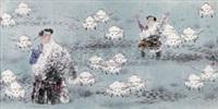 放牧 by ren huizhong