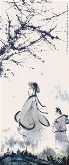 渊明沽酒图 by fu baoshi