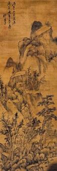 高远图 by qi zhijia