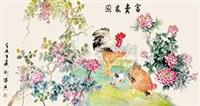富贵家园 by liu chuanxiang