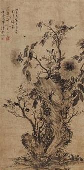 指墨花卉 by luo qing