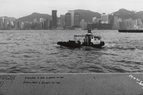 hong kong everyday i calls a phone to her by lee friedlander