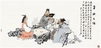 弈林佳话 by xia liangxi