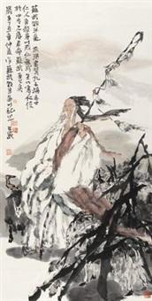 苏武牧羊图 by liang zhanyan