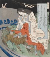shikishiban surimono (a night scene of a court lady trying to unroll scrolls on a rock by the shore beneath shimenawa) by aoigaoka keisei