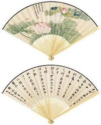 荷花 (recto-verso) by wu hufan