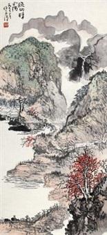 晓山晴霭 by ren zhenhan