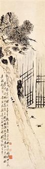 开窗纳灵翠 by liu xiling