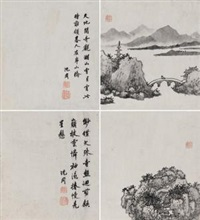书画合璧 (四幅) (paintings and calligraphy) (4 works) by shen zhou