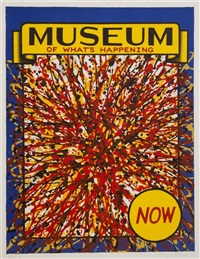 museum of whats happening by roger brown
