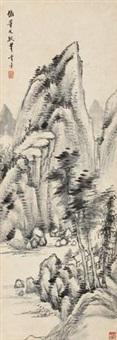 山水 by gu yun