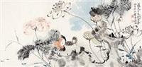 藕花多处戏鸳鸯 by jia guangjian