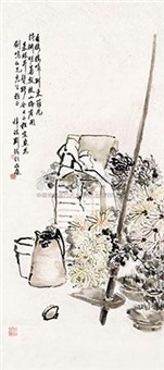 菊酒图 by liu xiling