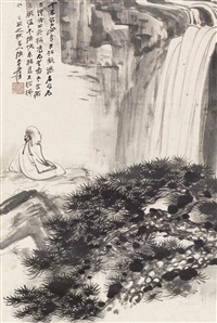 古松观瀑 立轴 水墨纸本 ( landscape) by zhang daqian