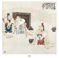 figure by deng jiade