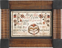 selection from a 13-page manuscript, bookplate with script, hearts, and tulip vines by phillip markel