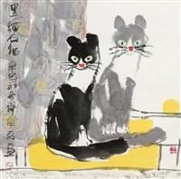 双猫 by qi xinmin