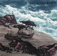 涛声依旧 by xu shenghua