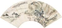 山水 扇片 设色纸本 by xu zhen