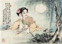 夜夜相思 by bai bohua