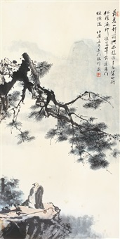 听松图 (character and landscape) by ma bole