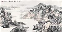 秋江风帆远 by liu jianmin