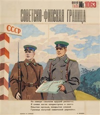 soviet maquette by posters: soviet