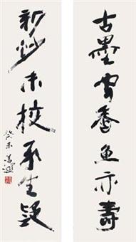 草书七言联 (couplet) by yang shanshen
