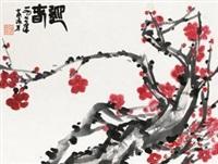 迎春 by xiao shufang