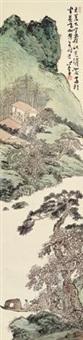 木叶秋风 by pu ru