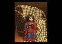 girl by nobu yomura