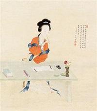 静思图 by jiang xun