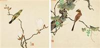 竹林嘉雀 鸣禽图 (二帧) 镜心 纸本 (2 works) by jiang hanting