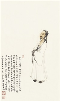 杜甫像 (portrait of du fu) by fu baoshi
