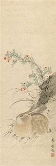 春风安雅 by zhou zhimian