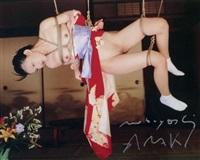 bondage by nobuyoshi araki