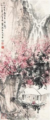 山水人物 by fu baoshi