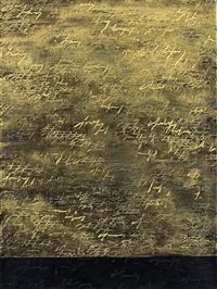 oro/luce by alfredo rapetti