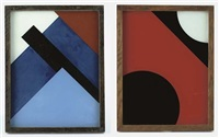 reverse glass painting (+ similar, 2 works) by huib hoste