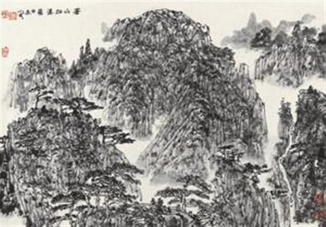苍山松瀑 landscape by li xiaoke