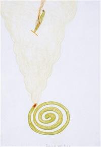 sommerbild (summer painting) by yoshitomo nara