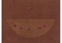 cherry by yozo hamaguchi