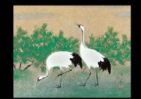 twin cranes by sokyu yamamoto