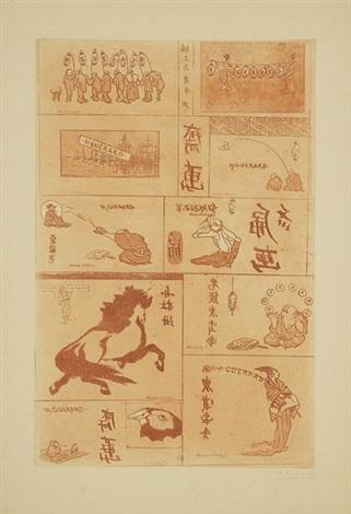 Dix Cartes De Visite Lauteur By Henri Charles Guerard
