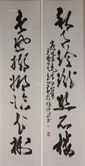 书法对联 立轴 纸本 (couplet) by zhao shaoang