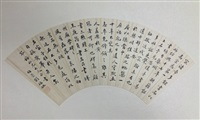 old chinese ink and color calligraphy fan scroll by liu fuyao