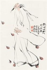 杜甫诗意 by dai wei