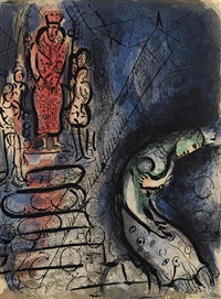 assuérus chasse vashti (from dessins pour la bible) by marc chagall
