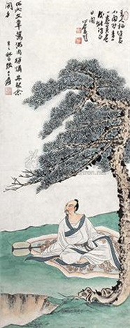 松下高仕图 under pine tree by zhang daqian