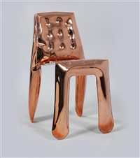 chippensteel chair copper by oskar zieta